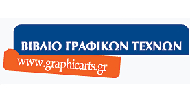 Graphicarts.gr